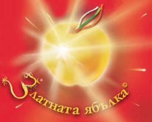 Златната ябълка ООД